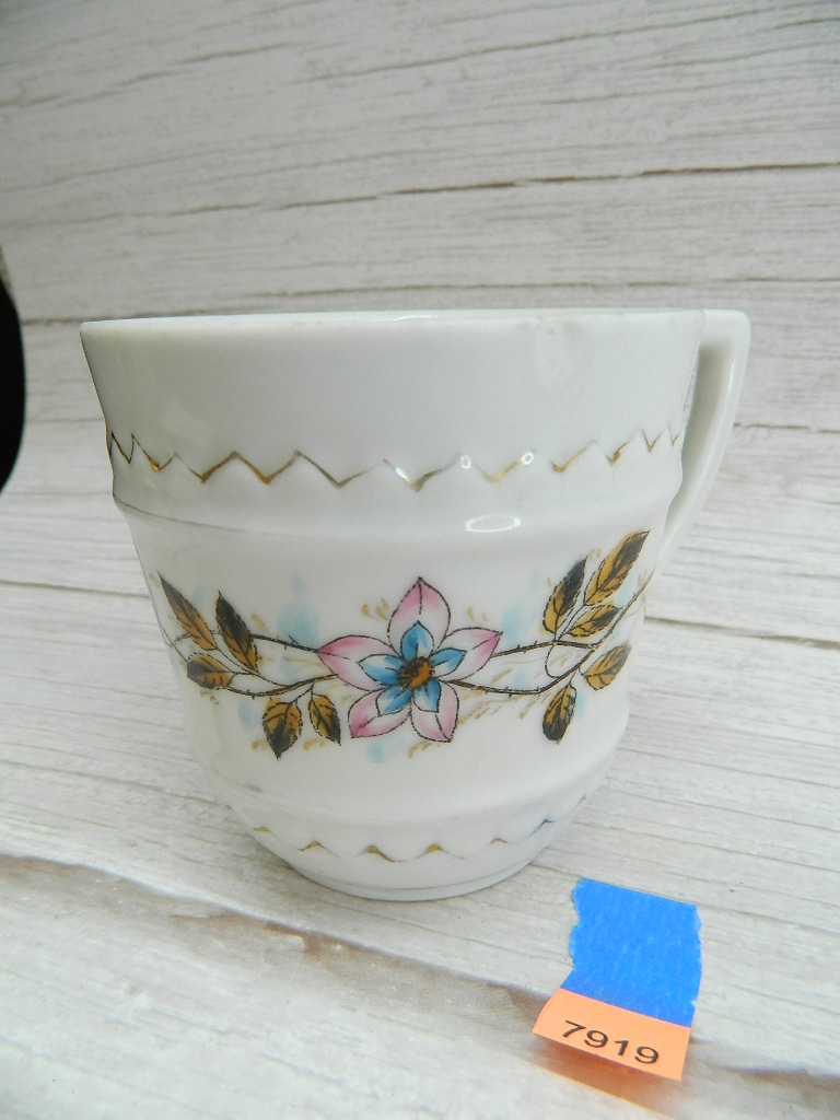 AA7919- Vintage Porcelain Painted Marked 1516 Beautiful Floral Themed Handled Teacup Small Chip '3.25x3.5in'